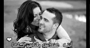 بالصور صور حلوه حب , صور حب رقيقة و رومانسية 1757 20 310x165