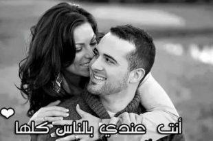 بالصور صور حلوه حب , صور حب رقيقة و رومانسية 1757 20 310x205