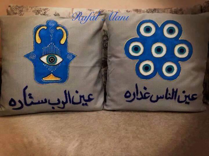 بالصور الحسد والعين , العين و اقوي كلمات عن الحسد 2011 12