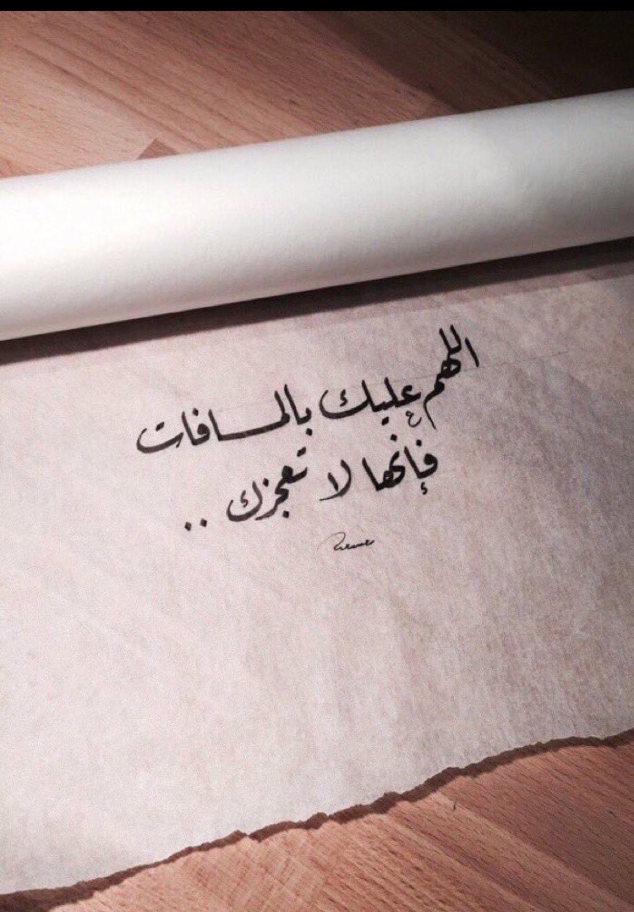 خلفيات شوق وحنين