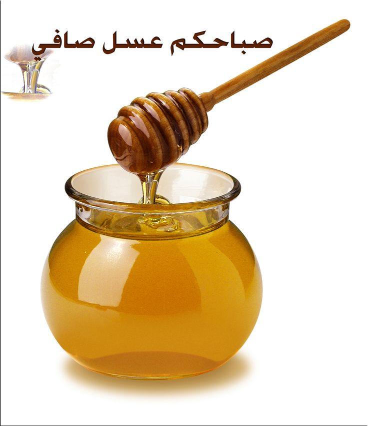 بالصور صور صباح العسل , اجمل صور الصباح 3266 7