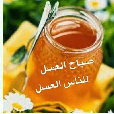 بالصور صور صباح العسل , اجمل صور الصباح 3266 8