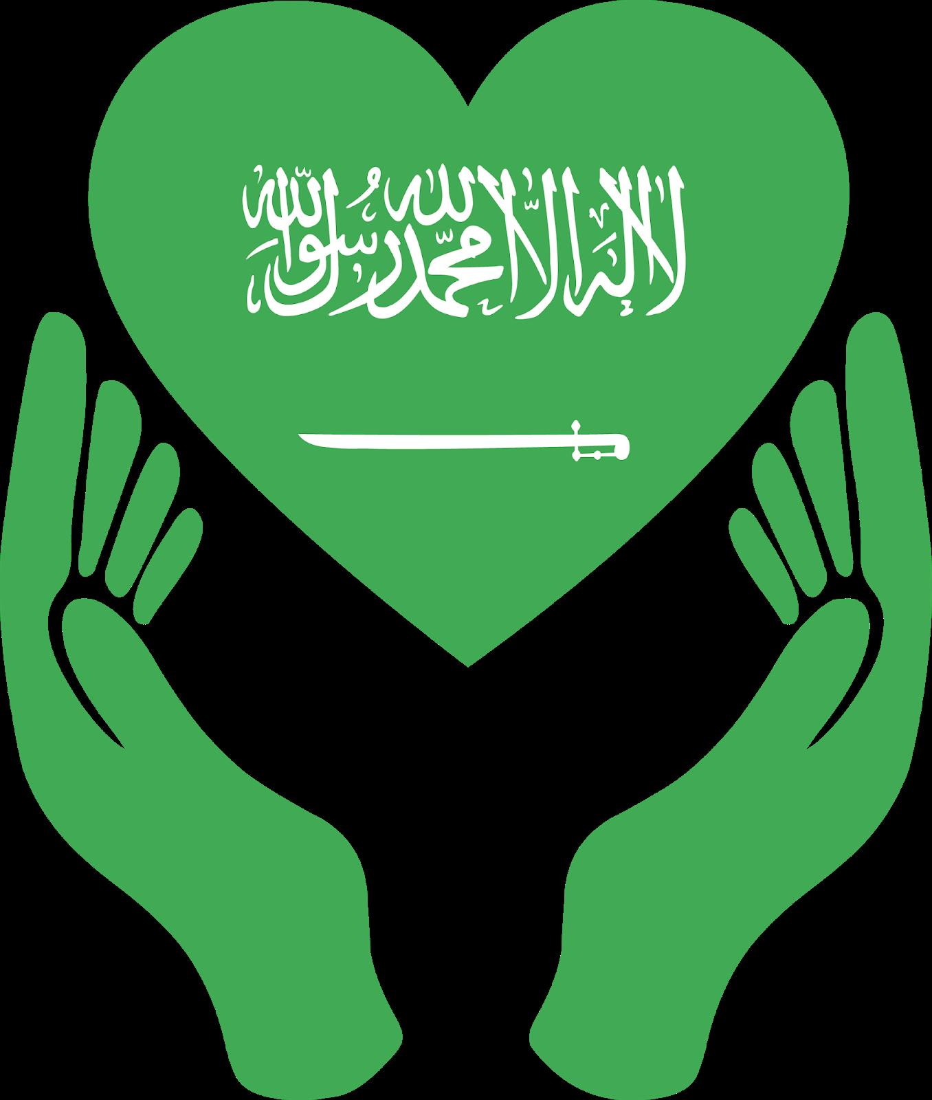 بالصور صور علم السعوديه , احدث صور لعلم دولة السعودية 3268 1