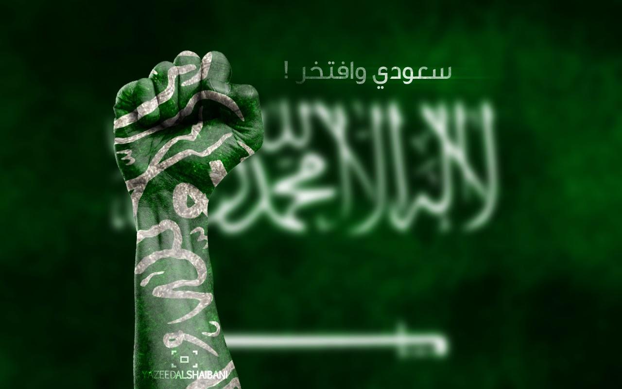 بالصور صور علم السعوديه , احدث صور لعلم دولة السعودية 3268 2
