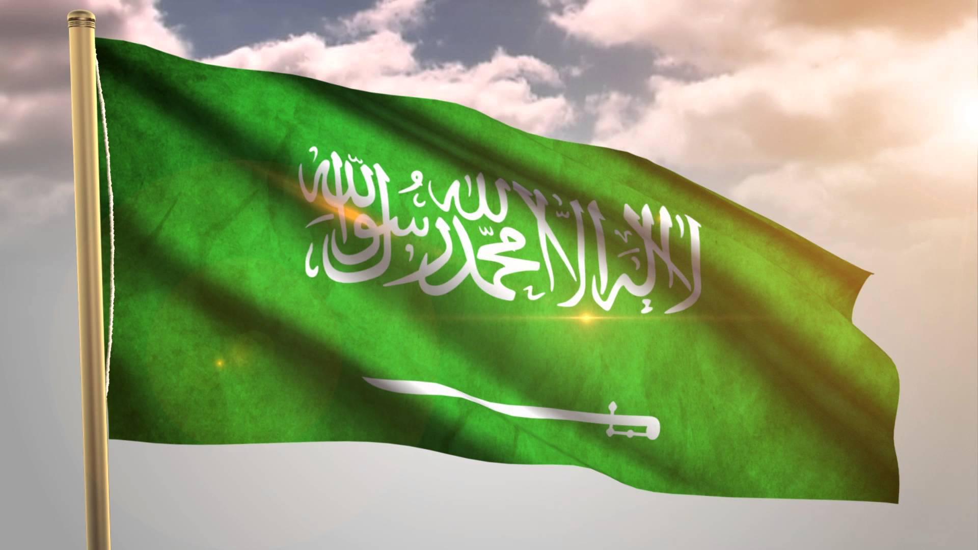 بالصور صور علم السعوديه , احدث صور لعلم دولة السعودية 3268 3