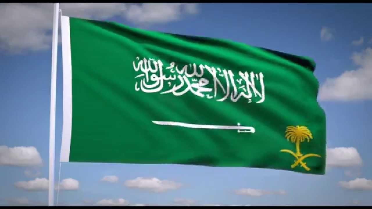 بالصور صور علم السعوديه , احدث صور لعلم دولة السعودية 3268 4