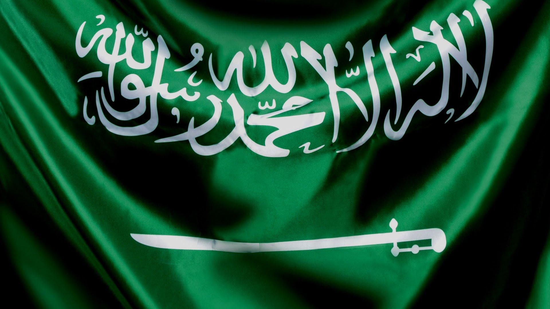 بالصور صور علم السعوديه , احدث صور لعلم دولة السعودية 3268 5