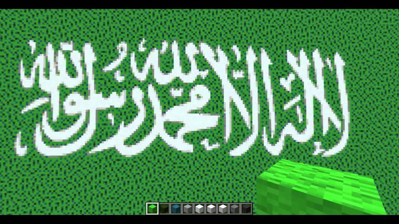 بالصور صور علم السعوديه , احدث صور لعلم دولة السعودية 3268 6