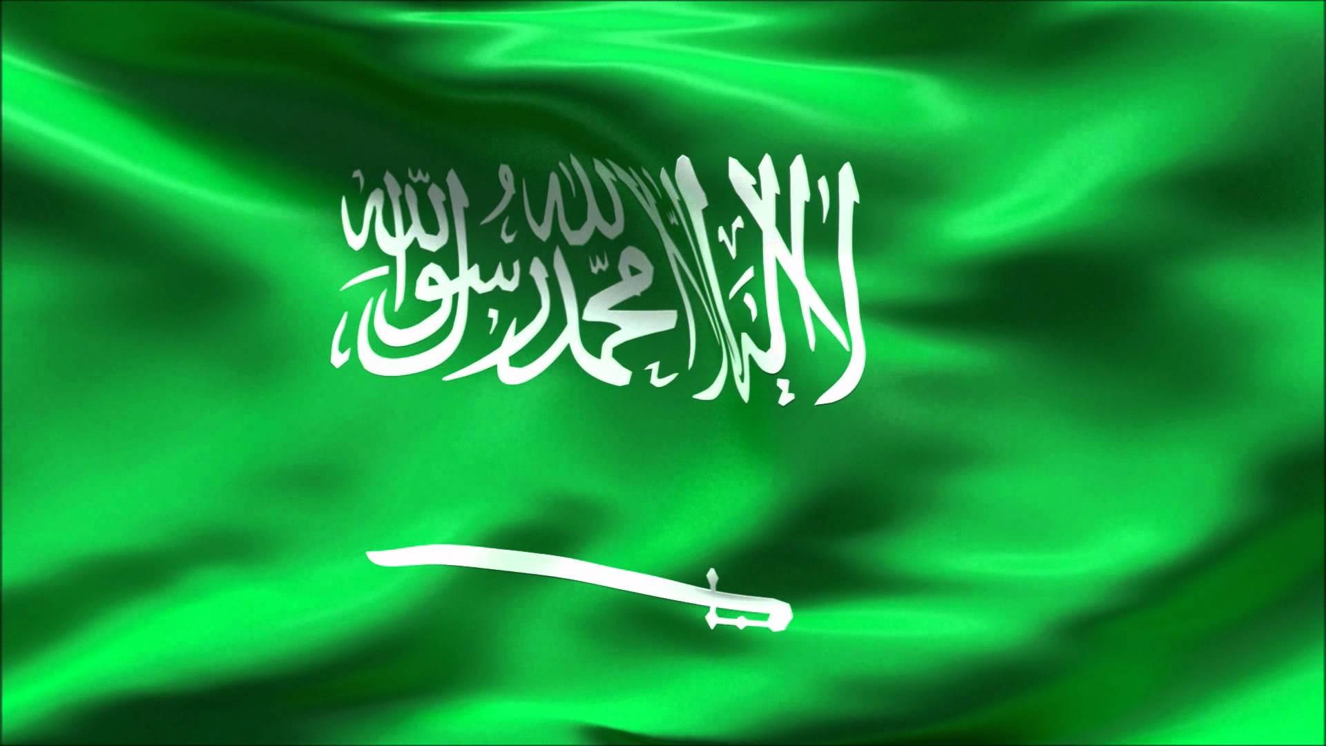 بالصور صور علم السعوديه , احدث صور لعلم دولة السعودية 3268 7