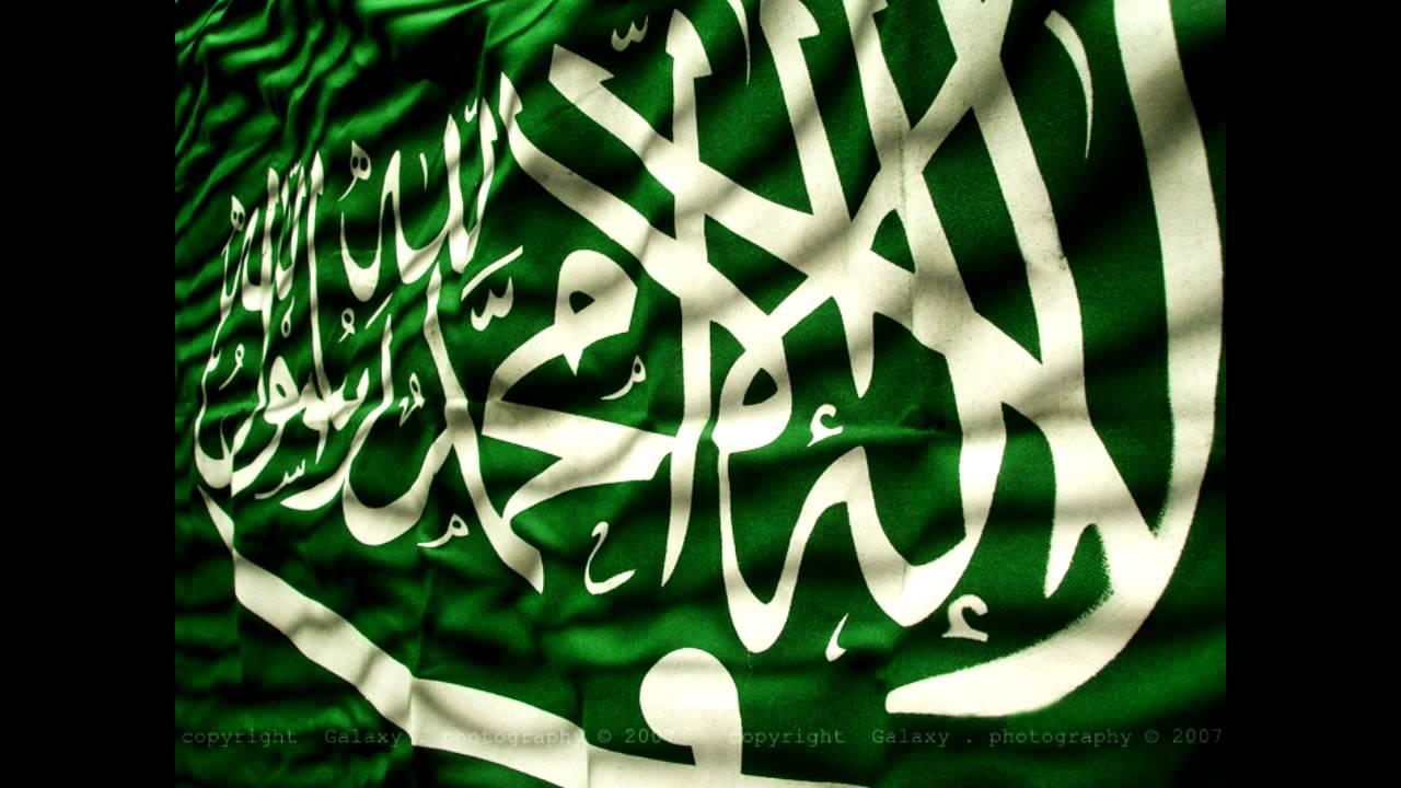 بالصور صور علم السعوديه , احدث صور لعلم دولة السعودية 3268 8