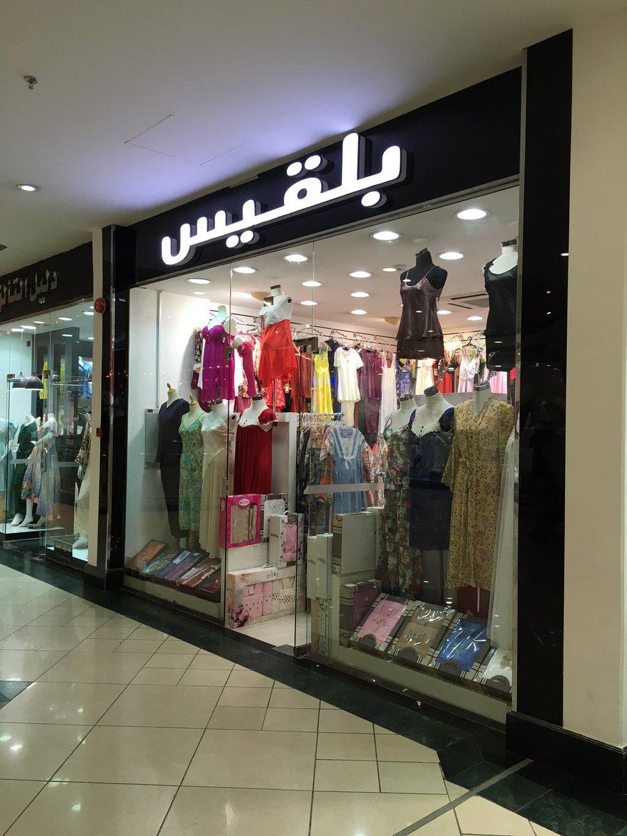 بالصور محلات ملابس , اجدد اماكن لبيع الملابس 3274 1