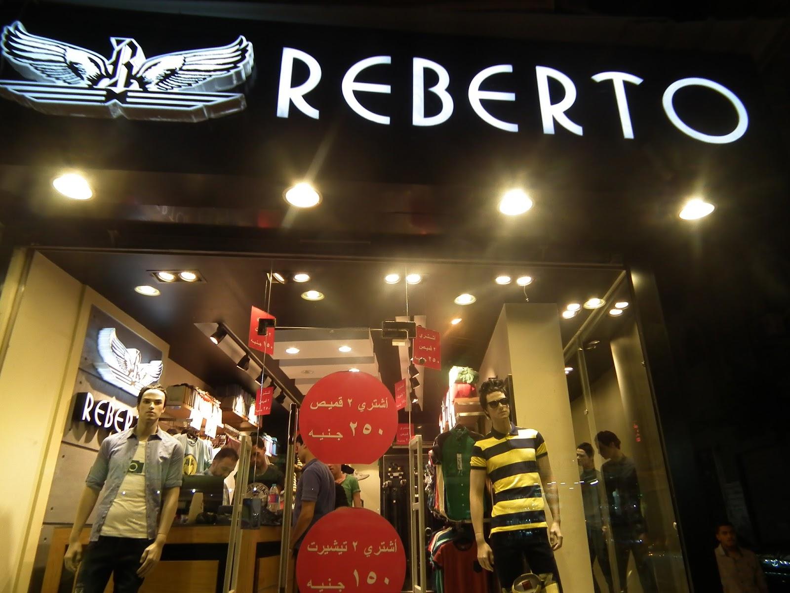 بالصور محلات ملابس , اجدد اماكن لبيع الملابس 3274 10