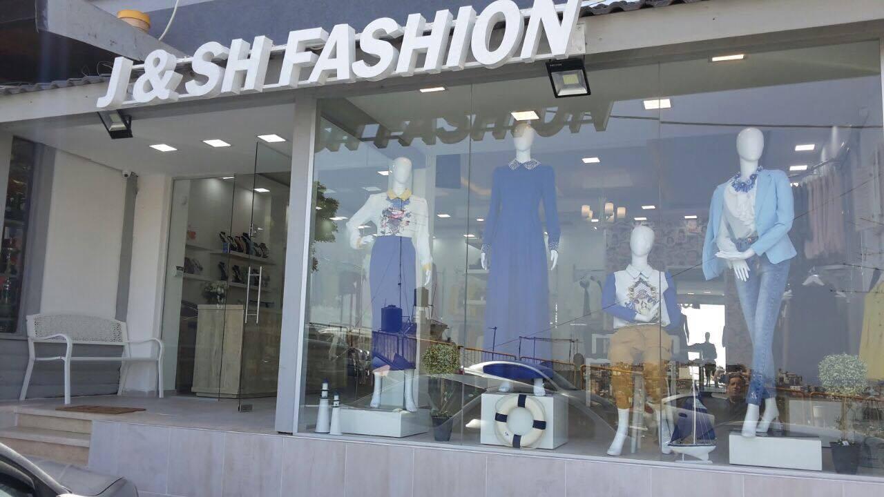 بالصور محلات ملابس , اجدد اماكن لبيع الملابس 3274 7