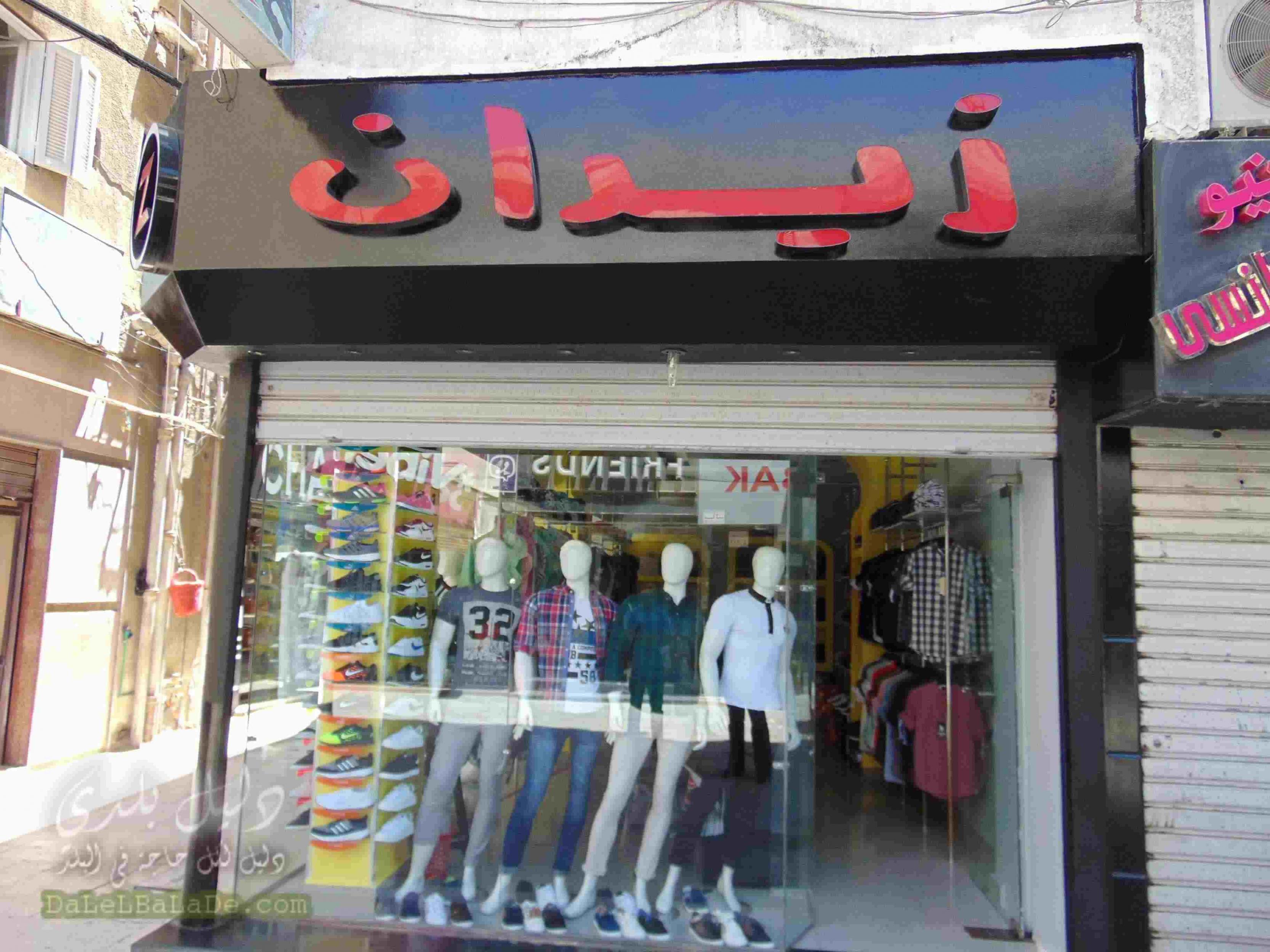 بالصور محلات ملابس , اجدد اماكن لبيع الملابس 3274