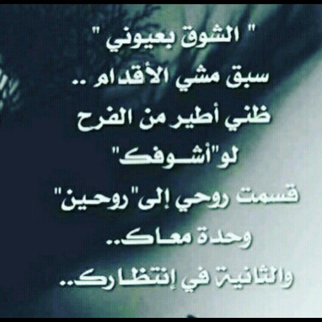 بالصور شعر حب وشوق , اجمل القصائد الشعرية في الحب 3281 10