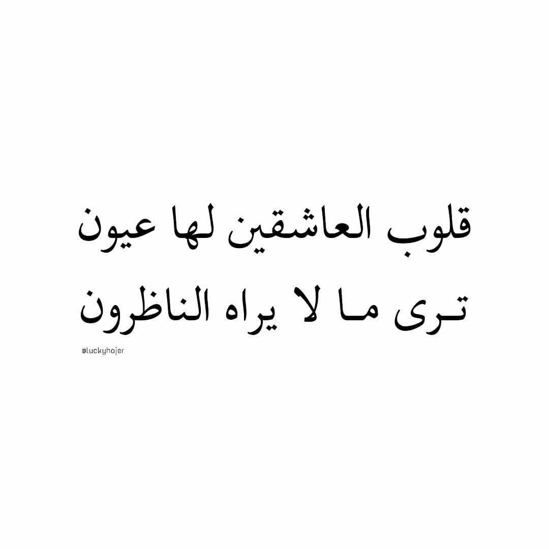 بالصور شعر حب وشوق , اجمل القصائد الشعرية في الحب 3281 2