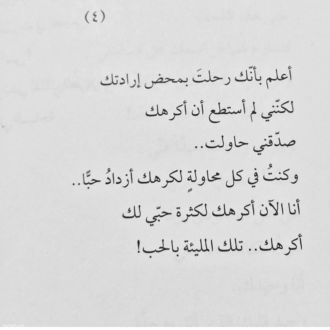 بالصور شعر حب وشوق , اجمل القصائد الشعرية في الحب 3281 3