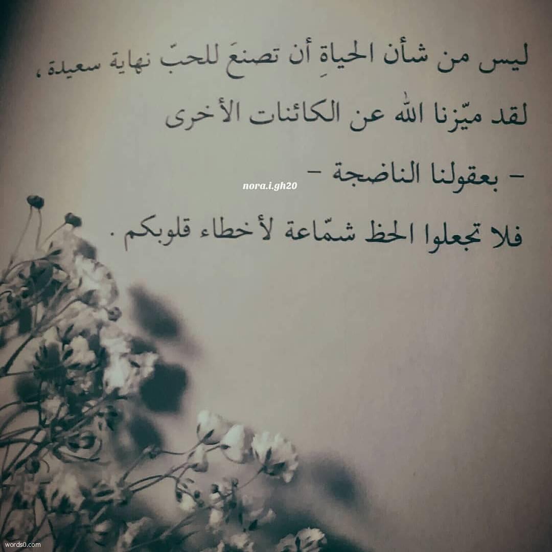 بالصور شعر حب وشوق , اجمل القصائد الشعرية في الحب 3281 4