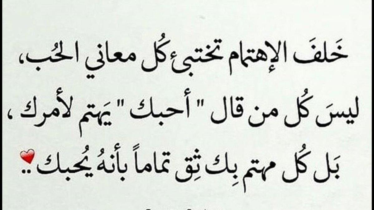 بالصور شعر حب وشوق , اجمل القصائد الشعرية في الحب 3281 5