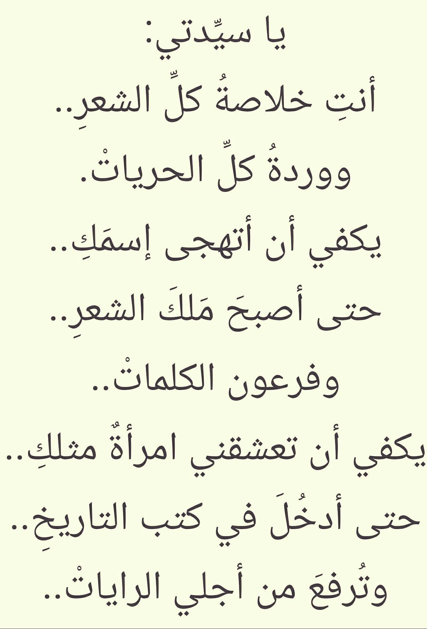 بالصور شعر حب وشوق , اجمل القصائد الشعرية في الحب 3281 8