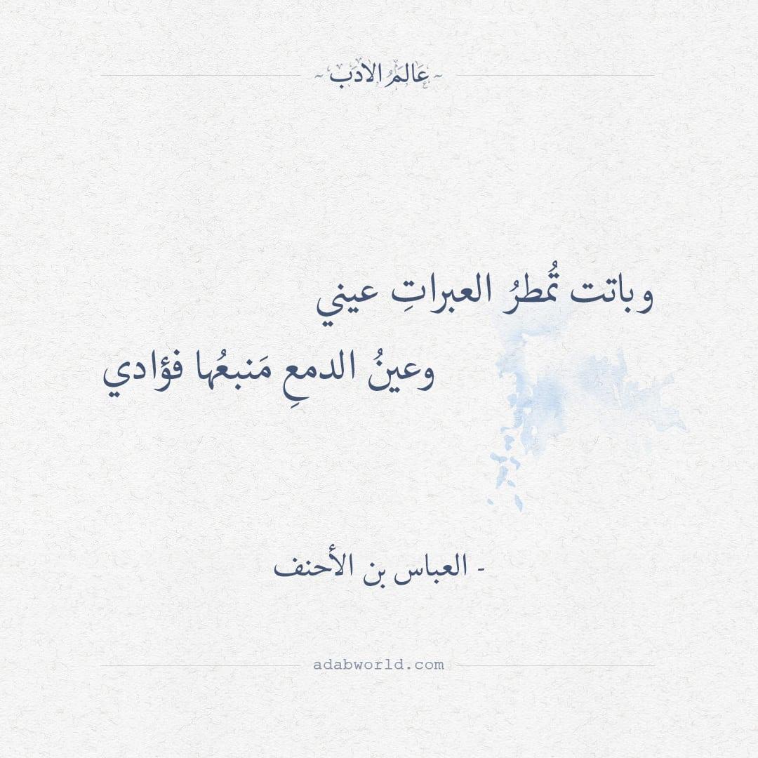 بالصور شعر حب وشوق , اجمل القصائد الشعرية في الحب 3281 9