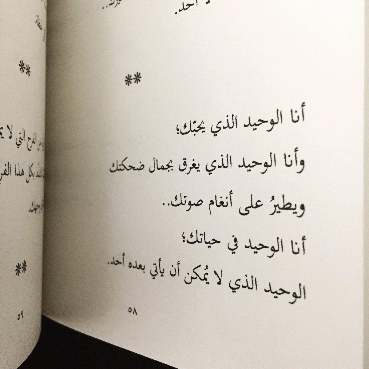 صوره شعر حب وشوق , اجمل القصائد الشعرية في الحب