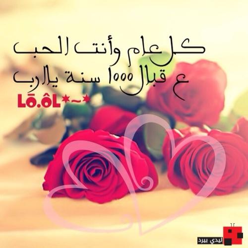 بالصور صور عيد ميلاد حبيبي , صور عيد ميلاد 3306 2