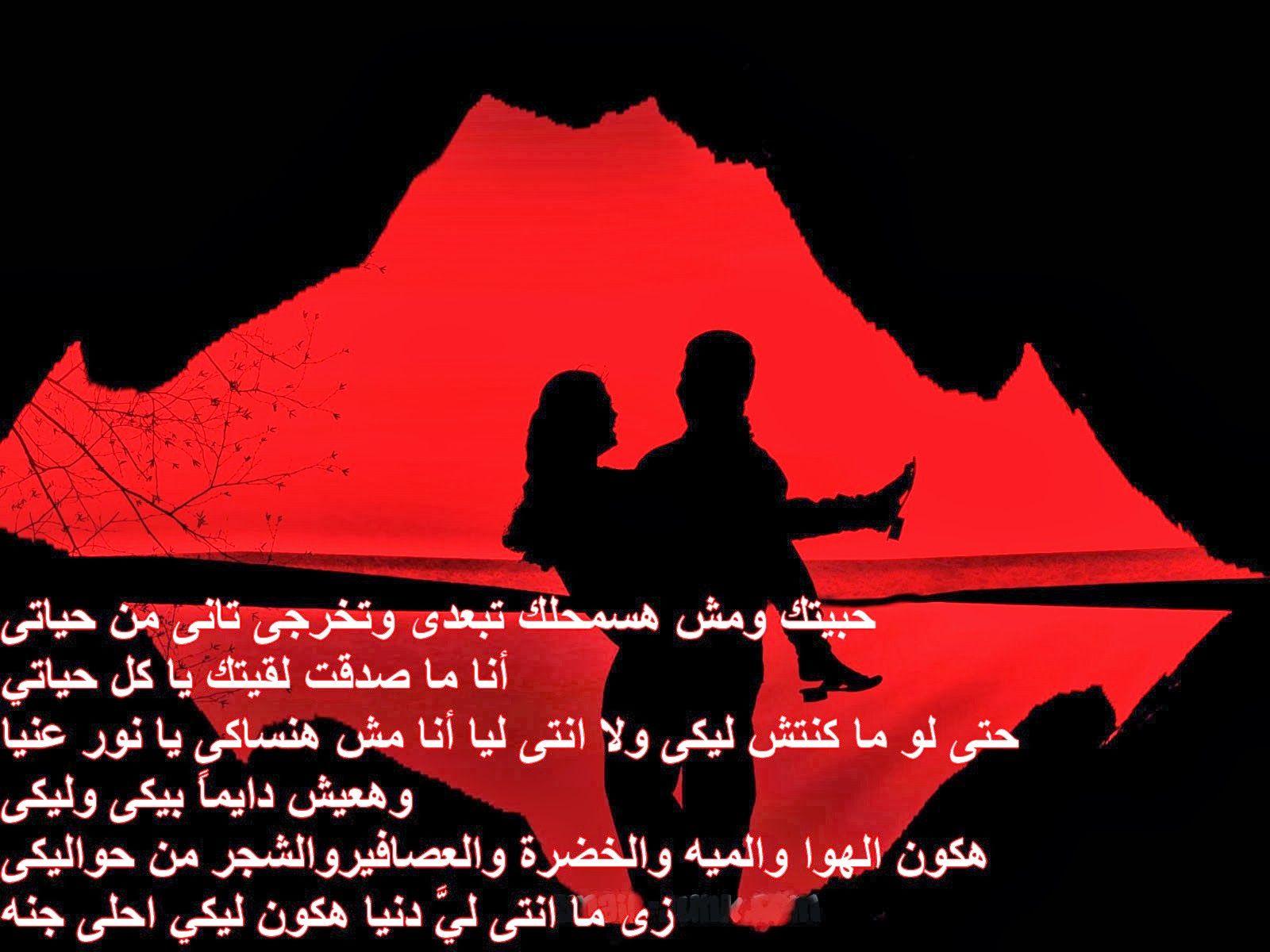 بالصور صور مكتوب عليها كلام رومانسي , اجمل صور مكتوب عليها كلام حب 3322 8