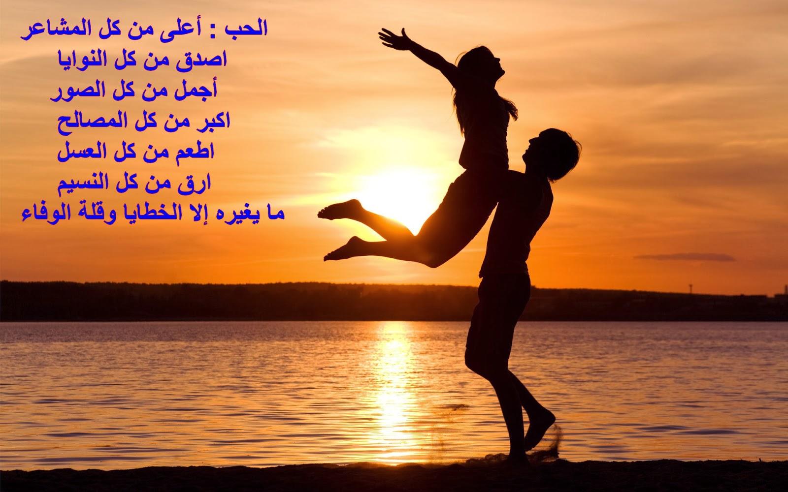 بالصور صور مكتوب عليها كلام رومانسي , اجمل صور مكتوب عليها كلام حب 3322 9