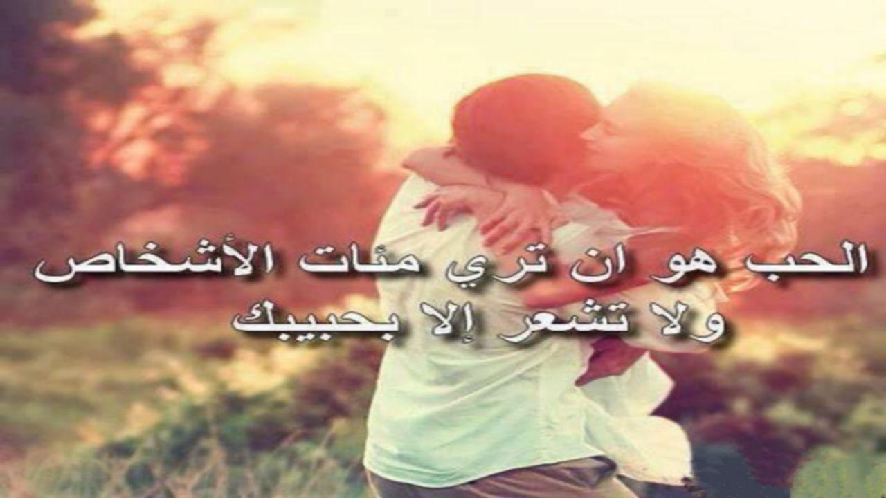 صور صور مكتوب عليها كلام رومانسي , اجمل صور مكتوب عليها كلام حب