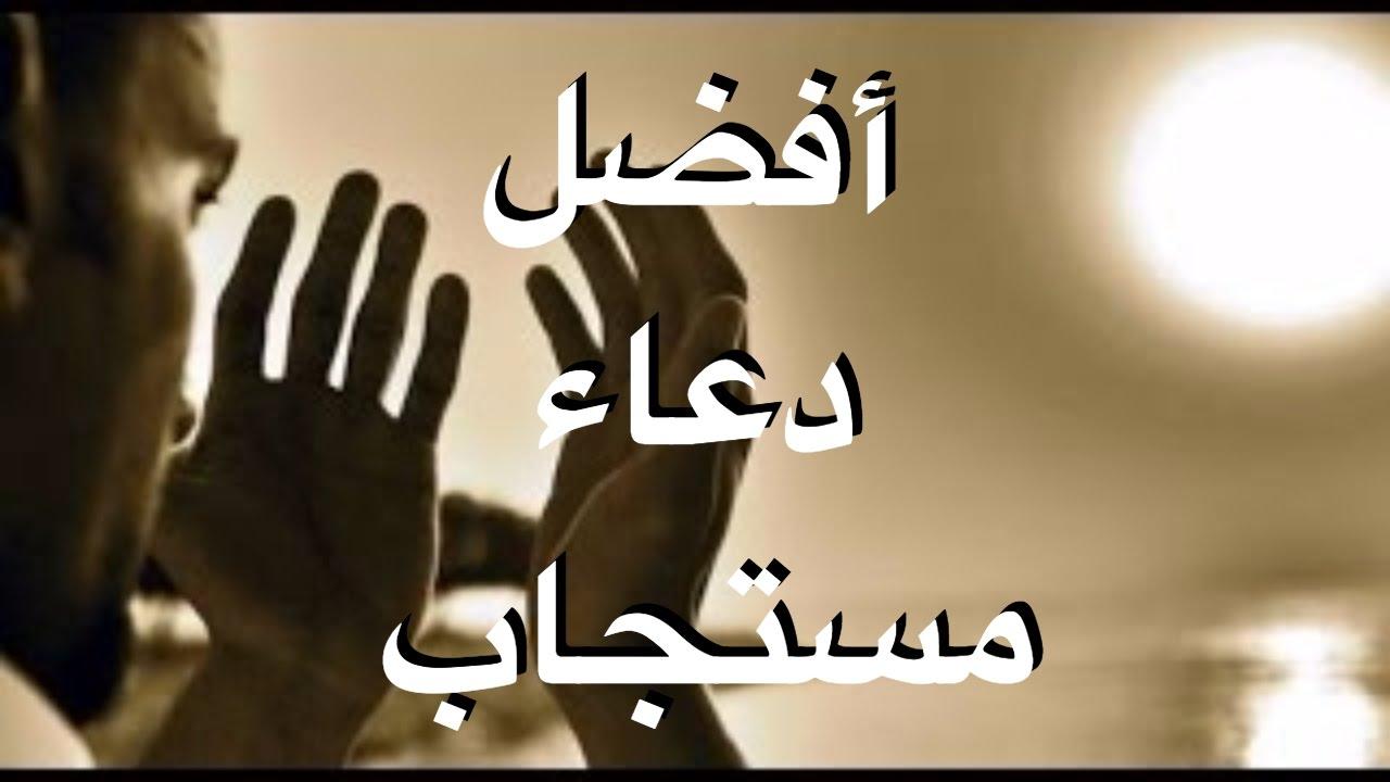 بالصور دعاء شكر لله , اجمل الادعية الاسلامية 3374 2