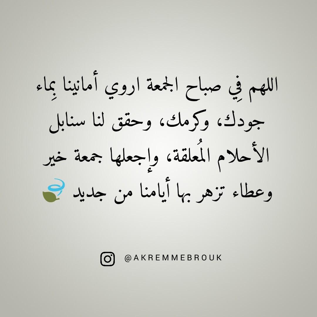 بالصور صباح الجمعه , اجمل رسائل ليوم الجمعة 3405 5