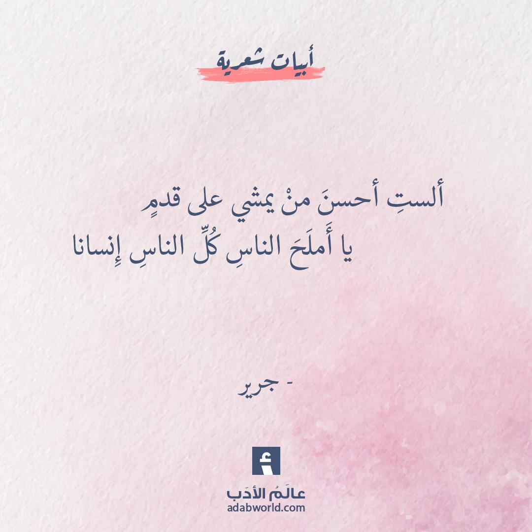 بالصور اجمل ابيات الغزل , اروع الغزل 2019 3415 4