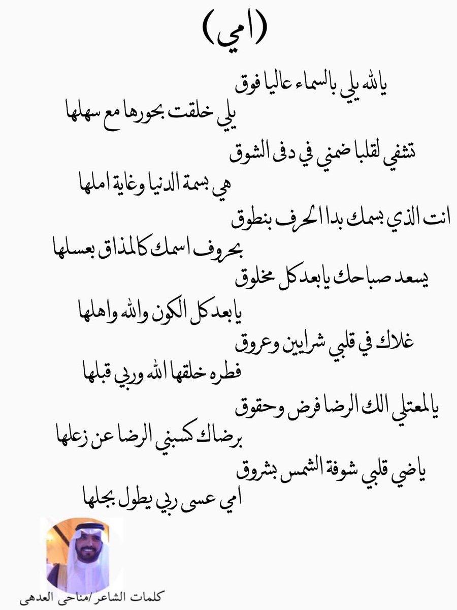 بالصور قصيدة عن الام مكتوبة , اجمل القصائد عن الام 3429 5