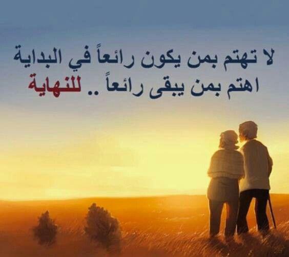 بالصور كلمات جميلة عن الصداقة , عبارات عن الصديق الحقيقي 344 6
