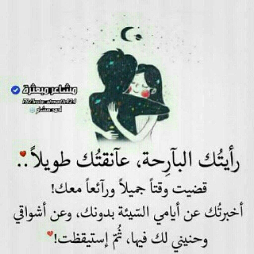 عبارات بالحب و الغرام و العشق اجمل كلام بالحب , صور لاحلى كلام ب...