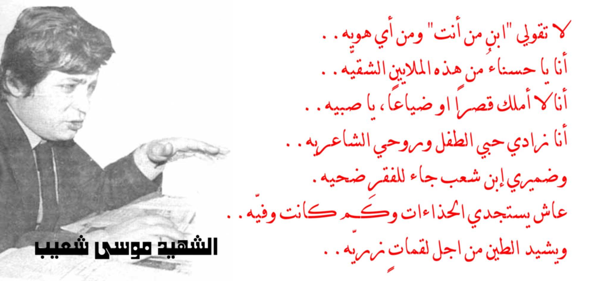 بالصور قصايد غزل , اجمل قصائد التغزل 3515 1