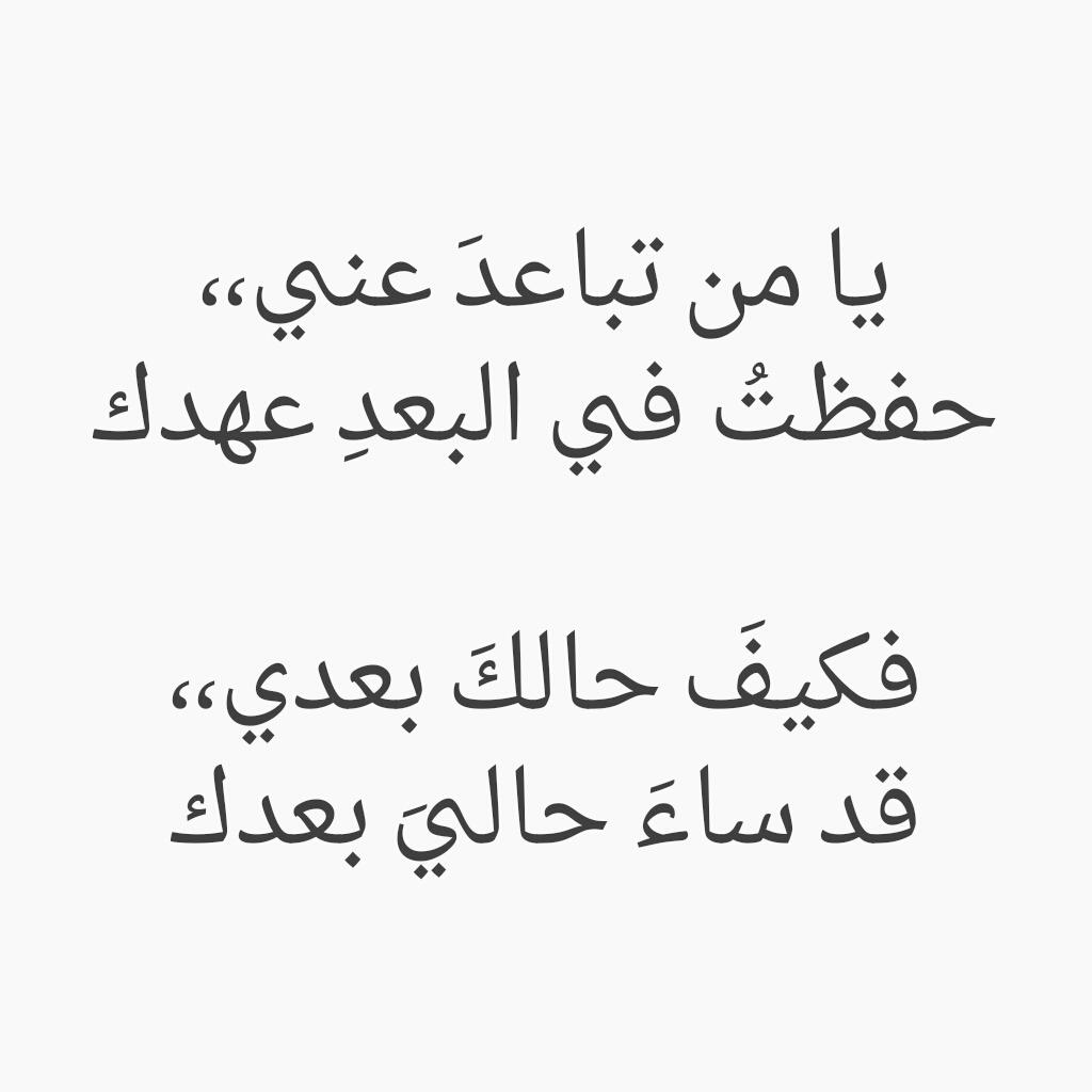 بالصور قصايد غزل , اجمل قصائد التغزل 3515 2