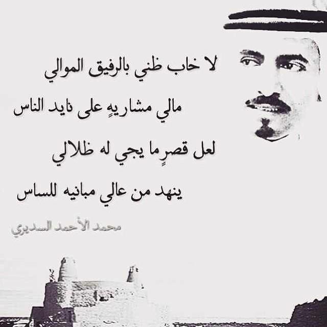 صوره قصيدة مدح في الخوي , اجمل قصائد في مدح الاخ