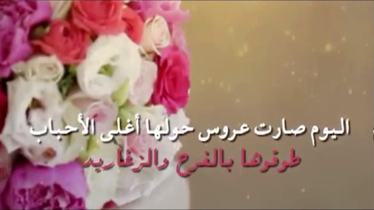 بالصور صور صاحبة العروسة , اجمل صور لصاحبة العروس 2019 3518