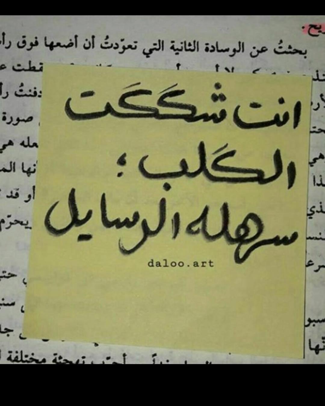 بالصور شعر حب عراقي , اجمل الاشعار العراقية المكتوبة 2019 3535 9