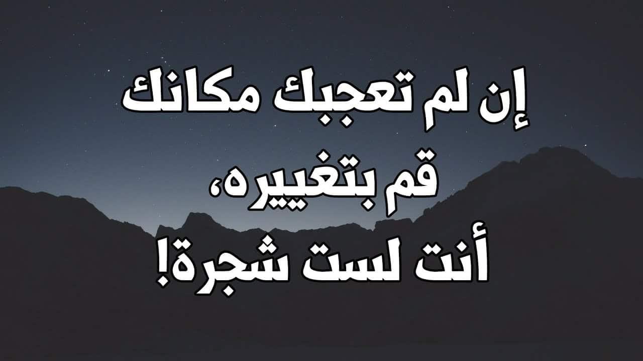 Image result for حكم من الحياة