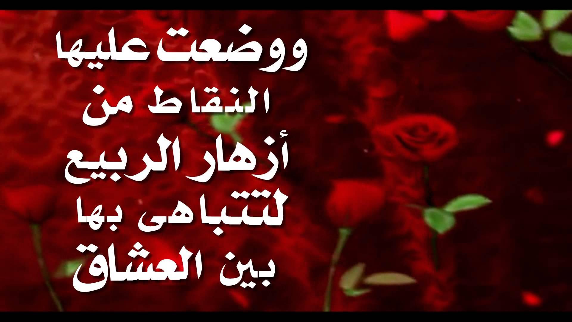 بالصور اجمل رسالة حب , كلمات ستجعل حبيبك يموت فيك 3592 12