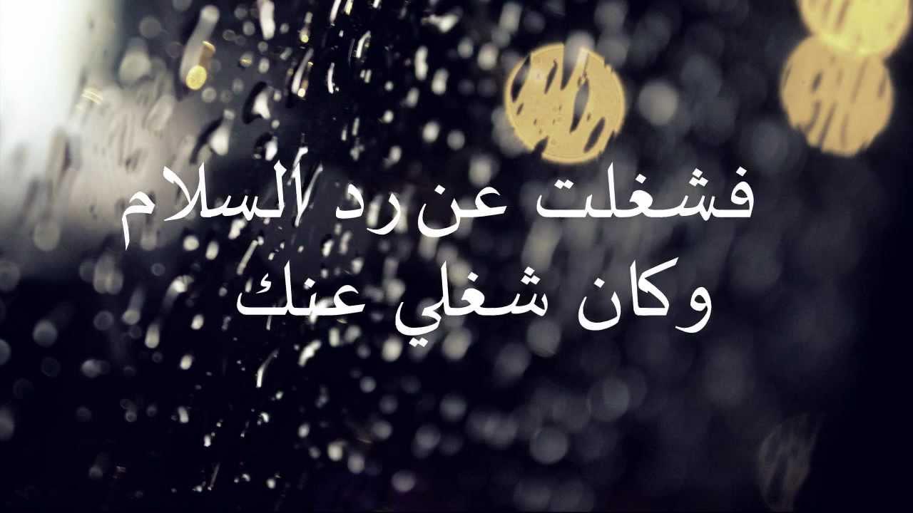 بالصور اجمل رسالة حب , كلمات ستجعل حبيبك يموت فيك 3592 13