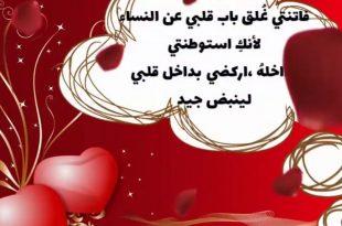 بالصور اجمل رسالة حب , كلمات ستجعل حبيبك يموت فيك 3592 14 310x205