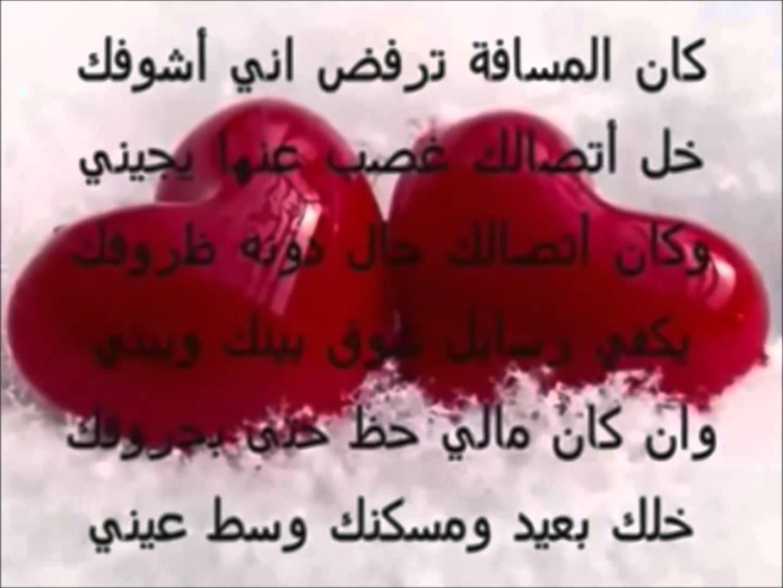 بالصور اجمل رسالة حب , كلمات ستجعل حبيبك يموت فيك 3592 2