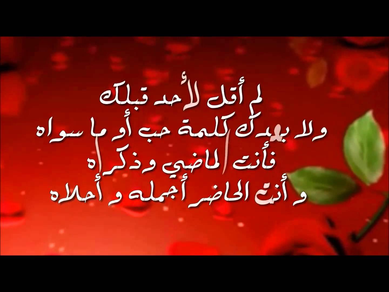 بالصور اجمل رسالة حب , كلمات ستجعل حبيبك يموت فيك 3592 3