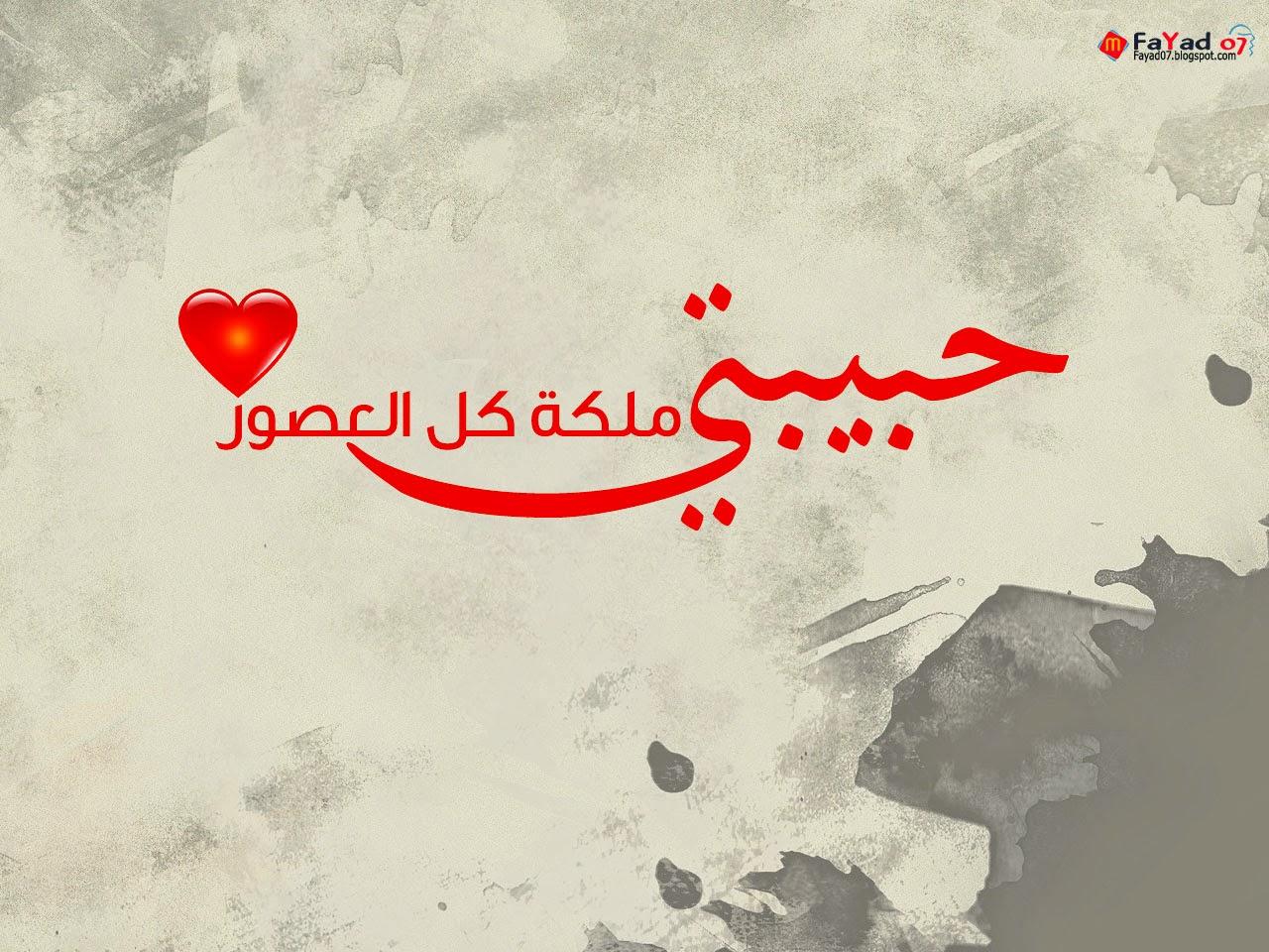 بالصور اجمل رسالة حب , كلمات ستجعل حبيبك يموت فيك 3592 4