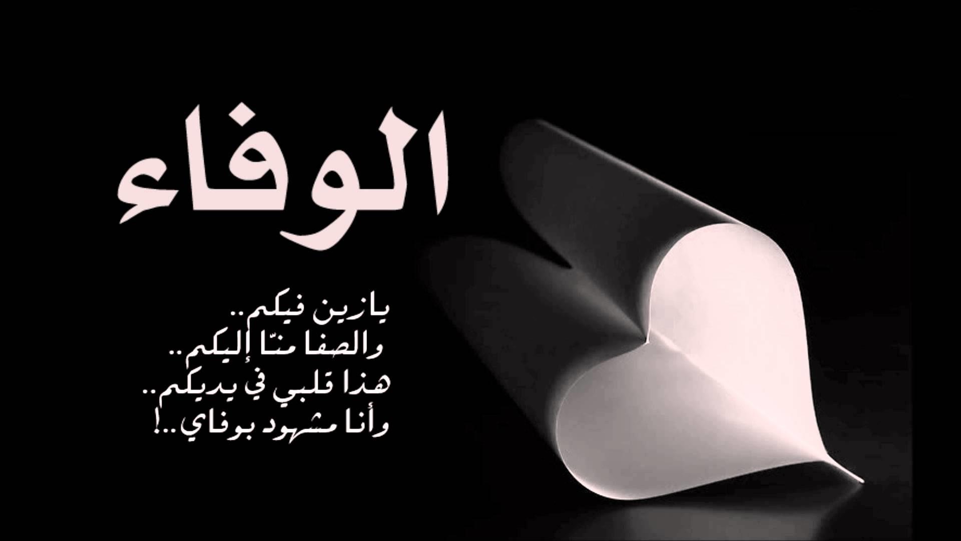 بالصور اجمل رسالة حب , كلمات ستجعل حبيبك يموت فيك 3592 9