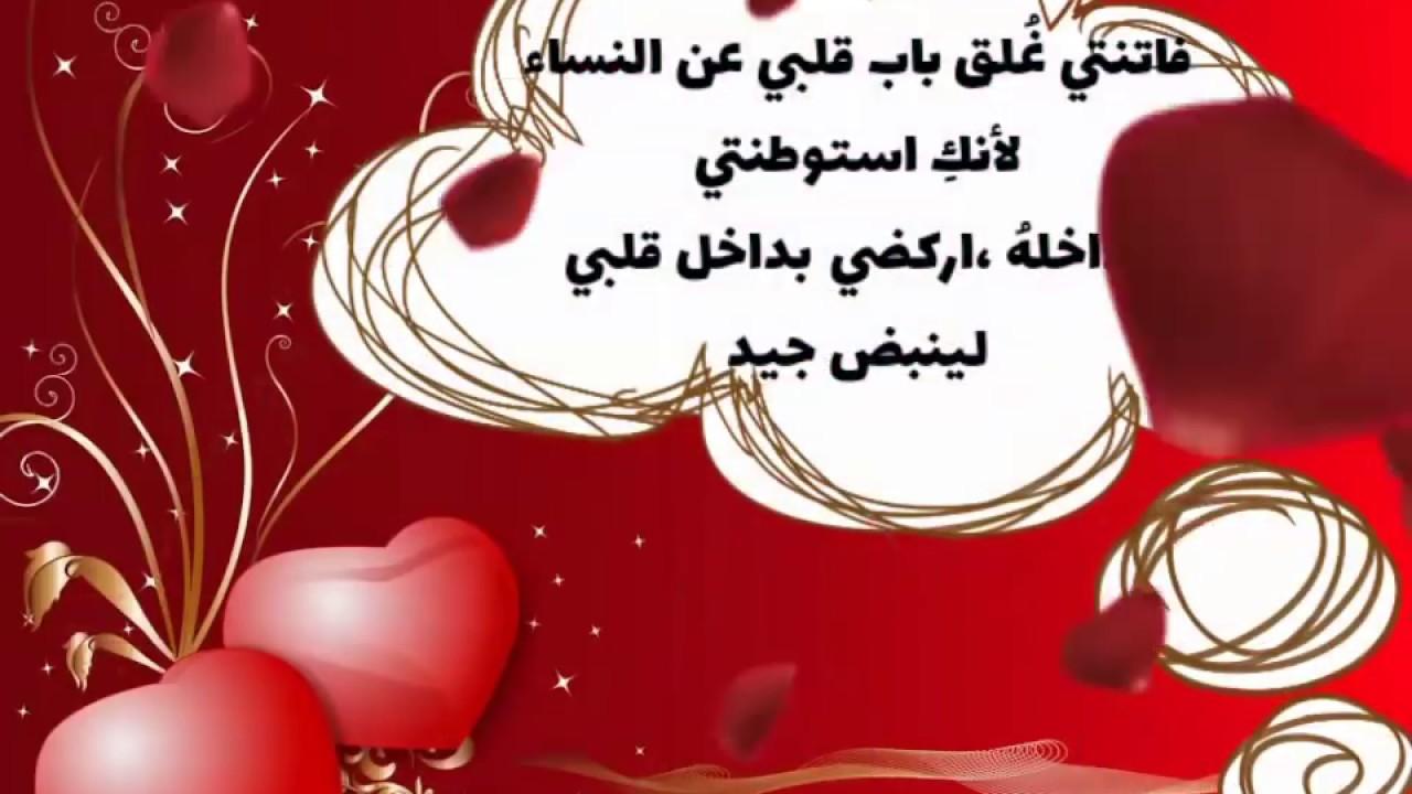 بالصور اجمل رسالة حب , كلمات ستجعل حبيبك يموت فيك 3592